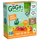 AppleMango [ggs-001547.jpg] - Click for More Information